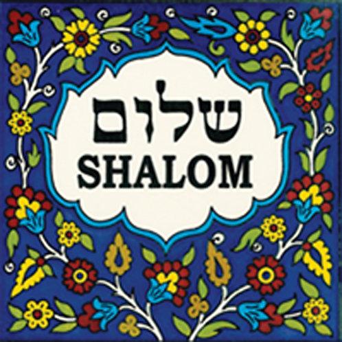 Shalom Tile - large
