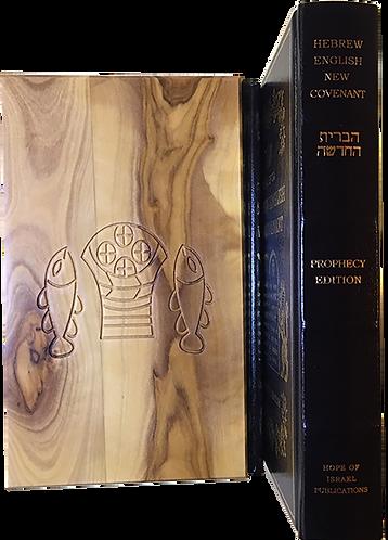 Hebrew/English New Covenant O/W