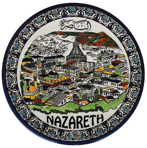 Nazareth Plate - medium