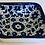 Thumbnail: Square Condiment Dish