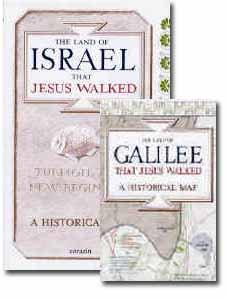 Historical Jesus Walked Maps Set