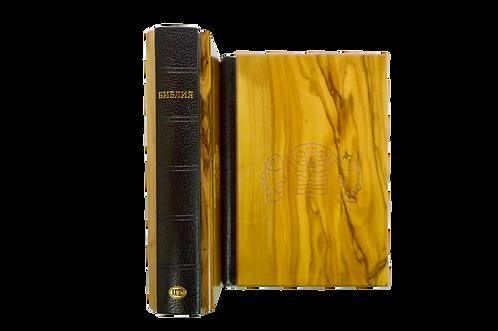 Russian Bible - Small O/W