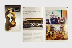 Korea Monthly Ceramic Art Magazine