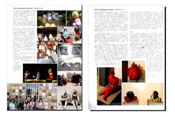 Revista Dao Clayform, China