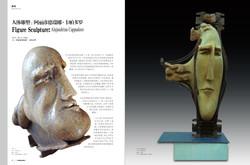 Cerámica de China Revista Ilustrada