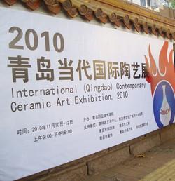 Exposición Qingdao