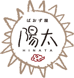 陽太ロゴ png.png