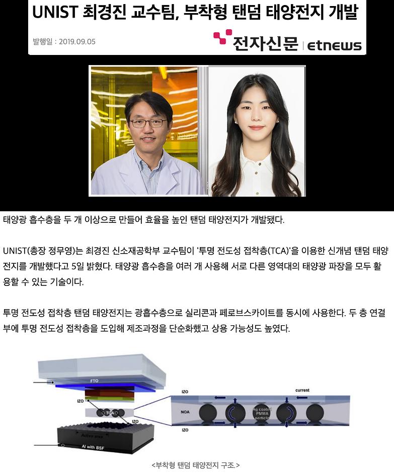 미케니컬텐덤 기사.png