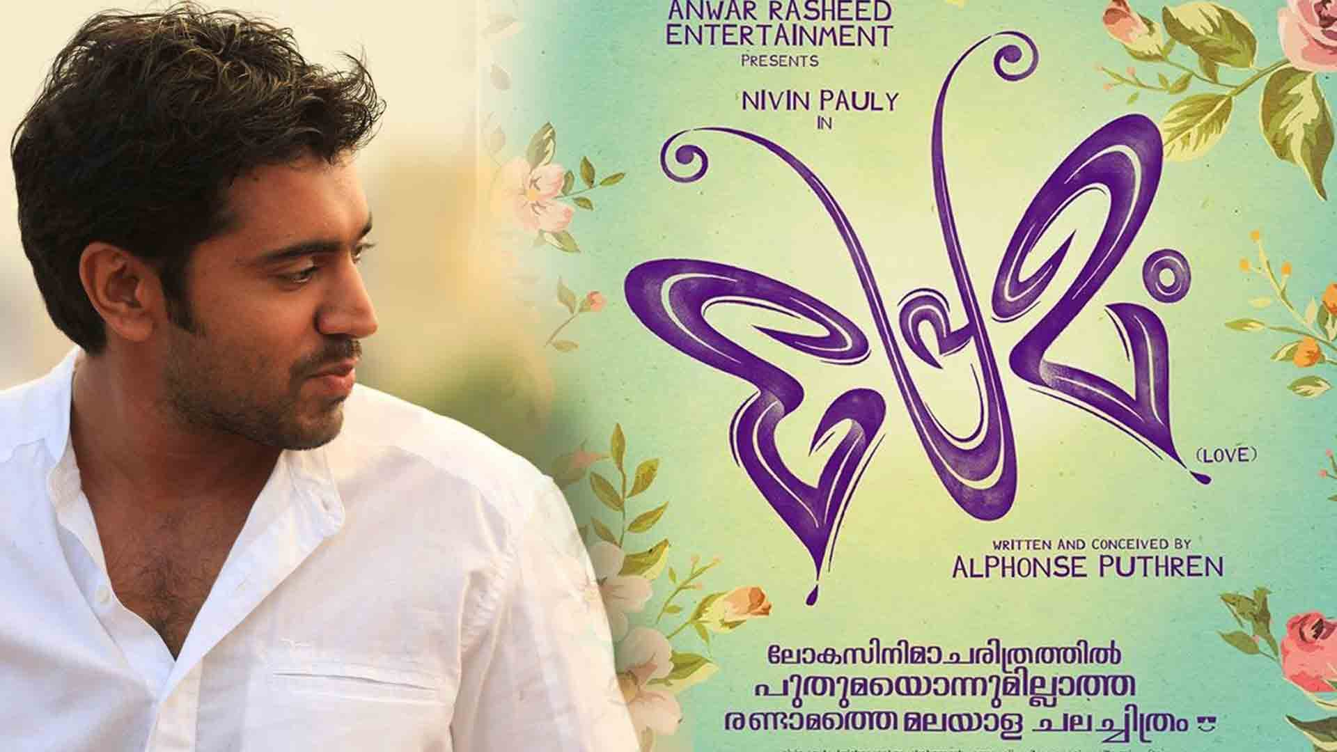 Charlie (2015) malayalam movie all mp3 songs download | charlly.
