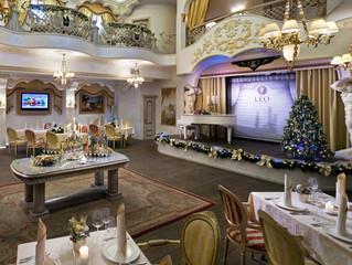 Свадьба Вашей мечты в ресторане Лео