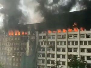 GST Bhavan Mumbai in Fire