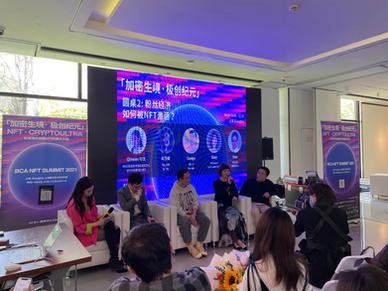 NFT· CRYPTOULTRA Forum During Virtual Niche Shanghai
