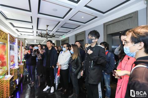 Virtual Niche Shanghai