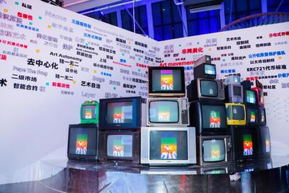 Exhibition Scene Featuring Crypto TV Tree