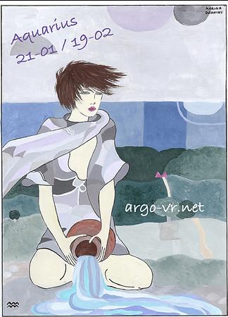 51-Aquarius-Ing.png