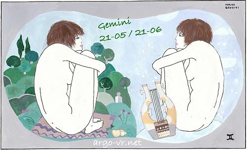43-Gemini-Ing.png