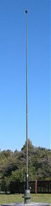 AS-3900A/VRC Antenna