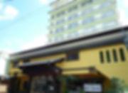 湯乃屋|グラノーラ