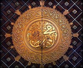 Al-Masjid_AL-Nabawi_Door.jpg