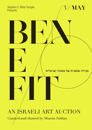 BENEFIT An Israeli Art Auction front pag