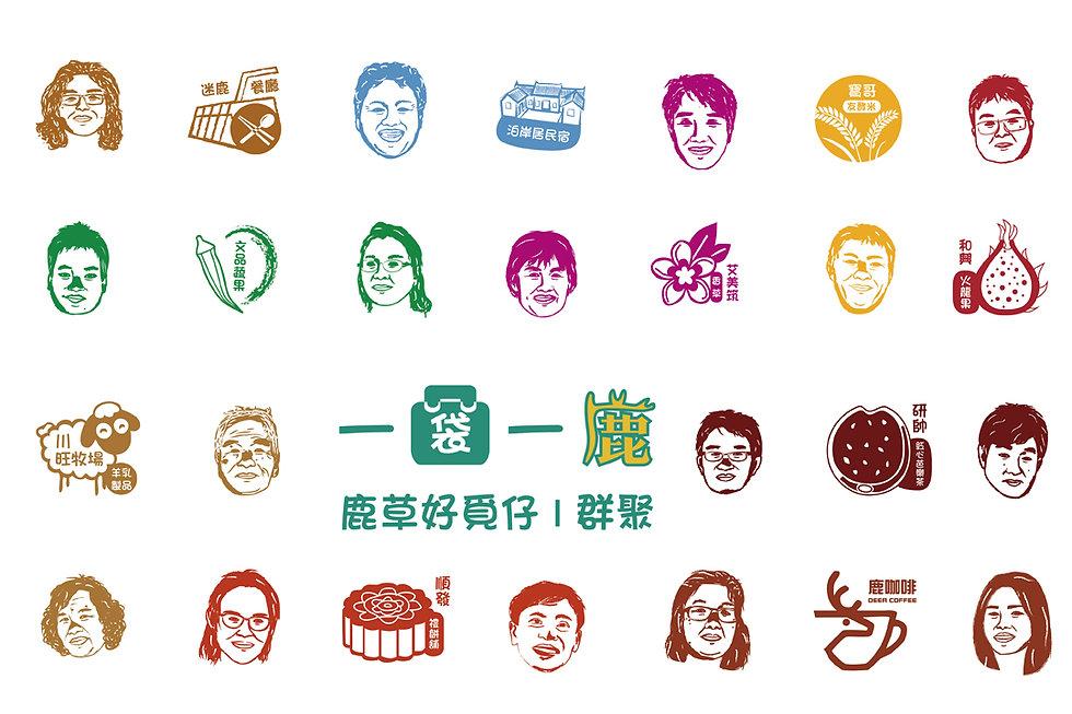 新福袋圖案(網站橫版).jpg