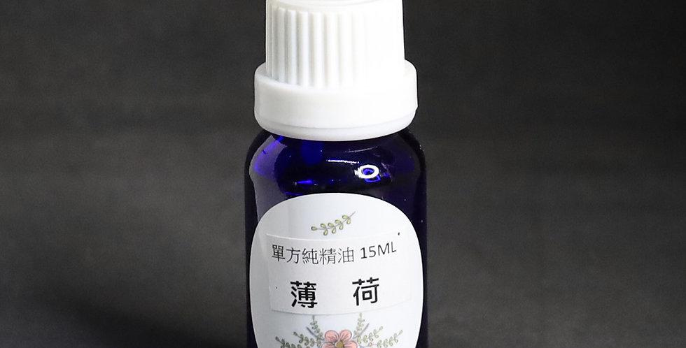 薄荷精油(15ML)