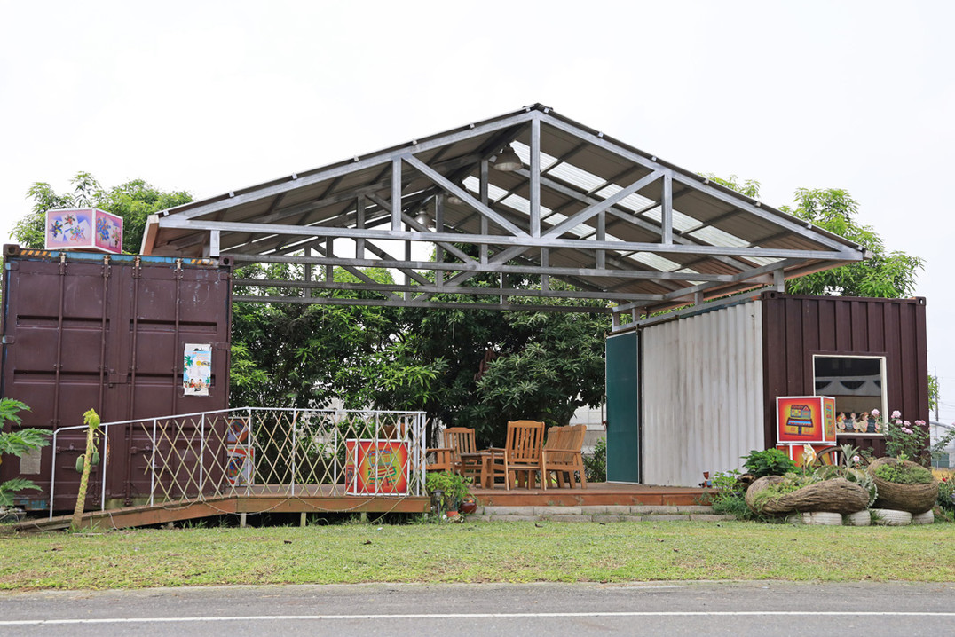松竹社區貨櫃美術館