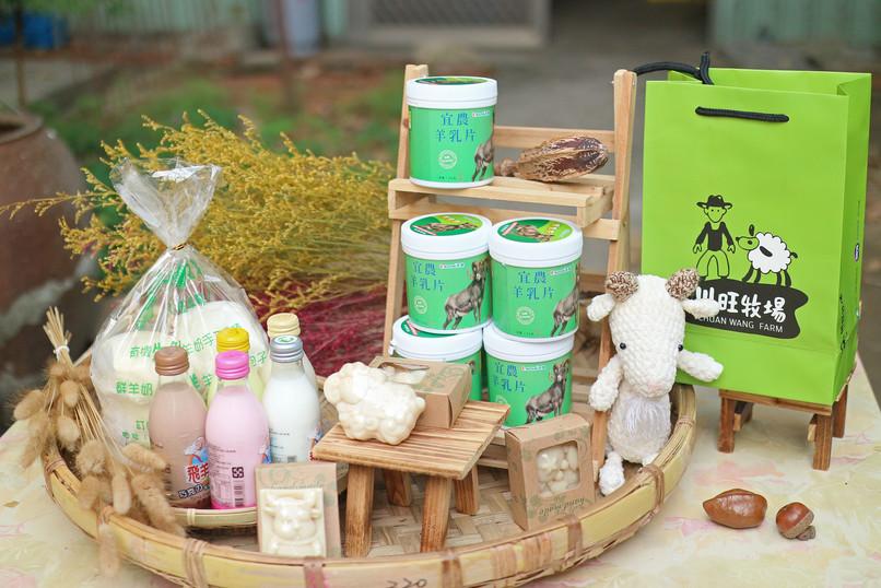 川旺牧場產品