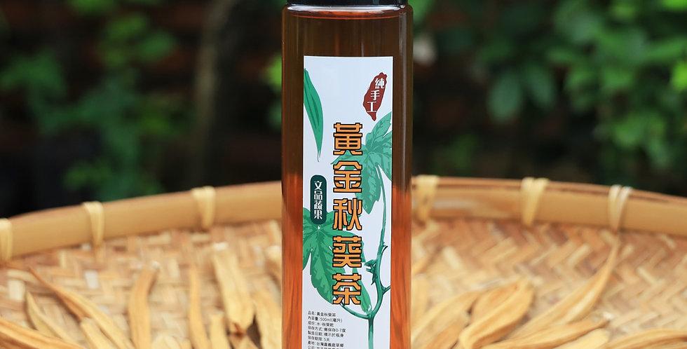罐裝秋葵茶