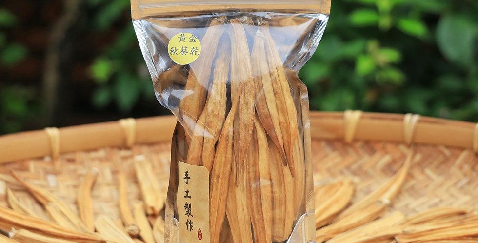 秋葵乾(燉煮式)