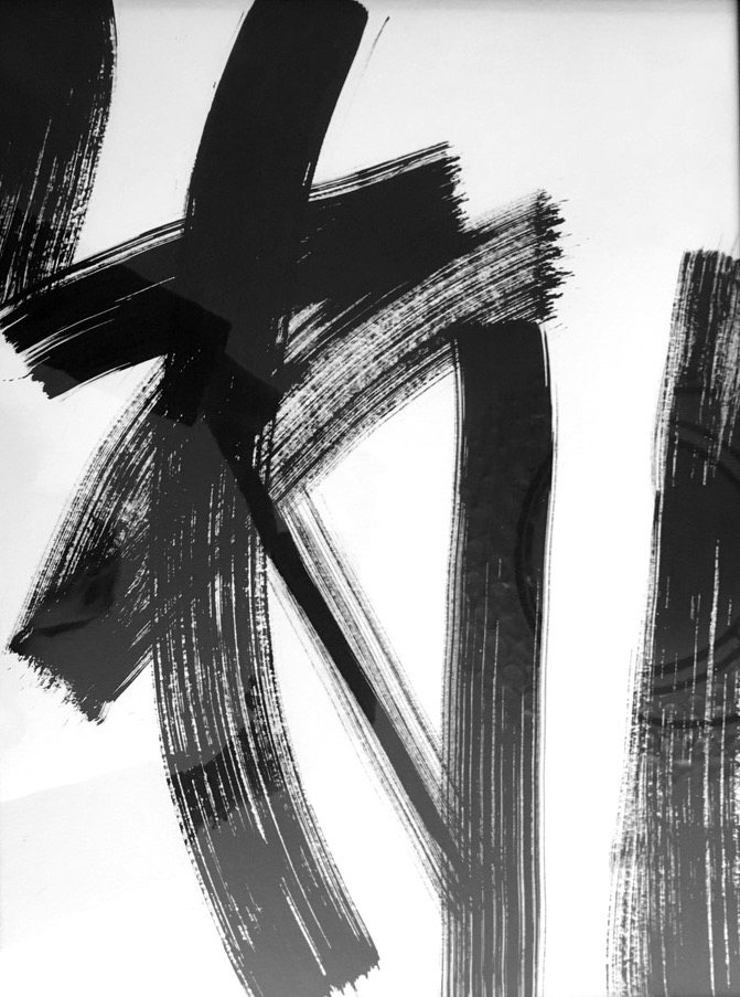 Chinese ink 30x40