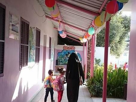 Innsamlingsaksjon til barnehagene i Gaza