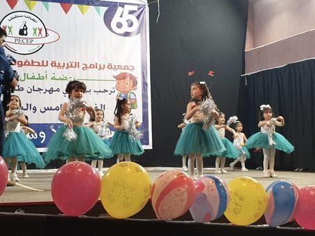 Aktivitetsdag i barnehagene på Gaza