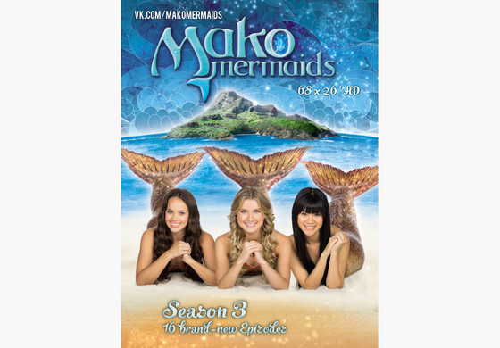Mako Island of Secrets Series 3 Release date 21st May 2016