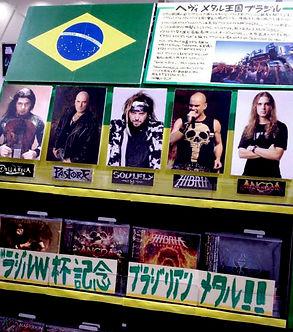 JAPAN SALES3.jpg