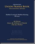 Union Prayer Book.png
