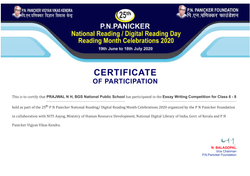 Essay writing Participation Certificate from P N Panicker Foundation