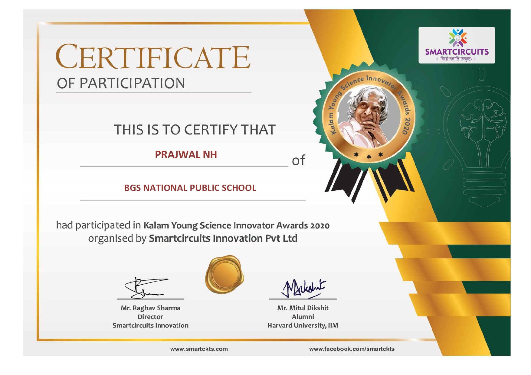 Participation Certificate for KYSI