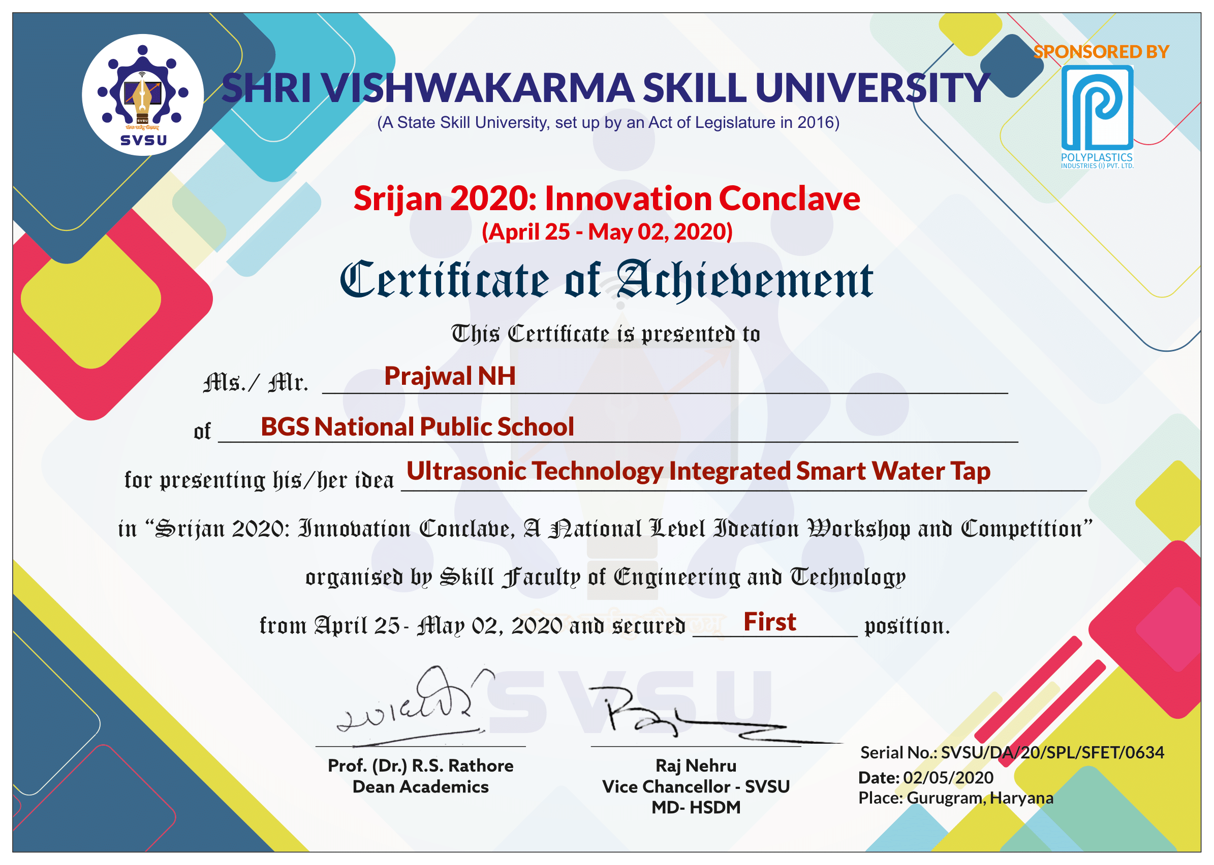 Srijan First Prize Certificate (Also received my first cash prize of Rs.2500)