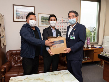【東松山市教育委員会に次亜塩素酸水を寄付させて頂きました。】
