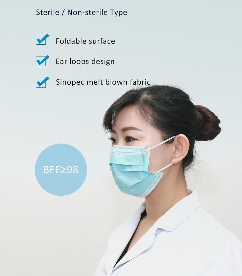 SurgicalMask.jpg