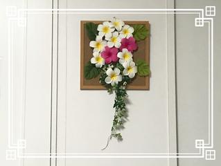 チョー簡単でも綺麗!造花の壁掛け