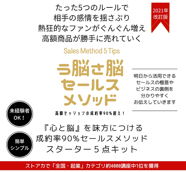 sukurinsiyotuto-2021-03-03-0.06.11.png