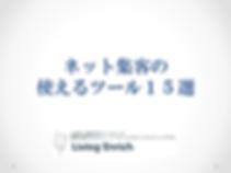 スクリーンショット 2018-08-13 13.58.35.png