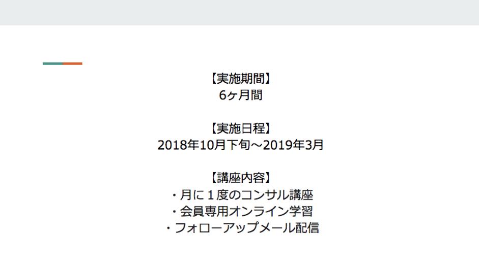 スクリーンショット 2018-09-02 23.49.58.png