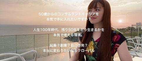スクリーンショット 2020-03-18 11.23.21.png