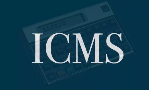 ICMS na conta de Luz. Histórico, definições, cálculo e jurisprudências.