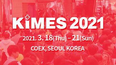2021.03.18-21 KIMES