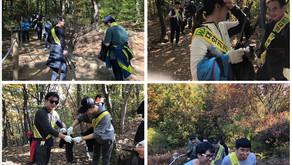 [2018년 3분기 서울 본사 봉사활동] 청계산 등산로 정화 활동