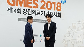 Winning the achievement award at GMES in 2018